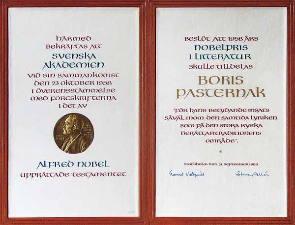 Завещание Нобеля и «Доктор Живаго»: музей Бориса Пастернака приглашает  посетить тематическое мероприятие